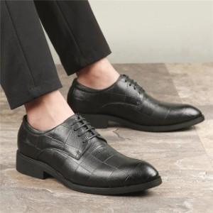 ビジネスシューズ 紳士靴 メンズ 本革 シューズ ビジネス 革シューズ 防滑 軽量 通勤 出張