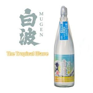 【2021年7月7日発送予定】いも焼酎 MUGEN 白波 The Tropical Wave 1.8L びん 薩摩酒造 贈り物 プレゼント 敬老の日 むげん しらなみ ザ
