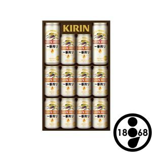 キリン 一番搾り 缶ビール セット K-IS3 お中元 お歳暮 父の日 母の日 敬老の日 贈り物 プレゼント
