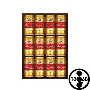 キリン 一番搾り プレミアム 缶ビールセット K-PI3 お中元 お歳暮 父の日 母の日 敬老の日 贈り物 プレゼント
