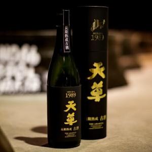 【天草地域限定】 天草酒造  純米焼酎 長期 古酒 720ml 専用筒入り 1989年貯蔵【お中元】【お歳暮】