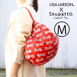 マーナ LISA LARSON×Shupatto シュパット Mサイズ エコバッグ マチ広 コンパクト 軽い 洗える MARNA