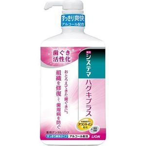 イソプロピル メチル フェノール アルコール 殺菌剤原料|製品紹介 大阪化成株式会社
