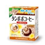 山本漢方 タンポポコーヒー ノンカフェイン 3.8g*10包 妊娠中 妊婦にも安心 たんぽぽコーヒー タンポポ珈琲 本格派 ドリップコーヒー