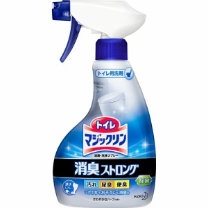 トイレマジックリン 消臭・洗浄スプレー 消臭ストロング ハーブの香り 本体 400ml