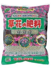 草花の肥料 600gサンアンドホープ [肥料]の画像