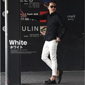 ホワイト(アンクル)