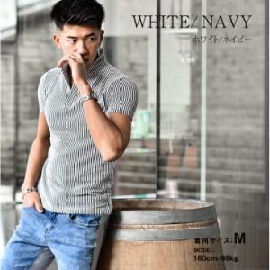 ホワイト/ネイビー