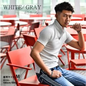 ホワイト/グレー