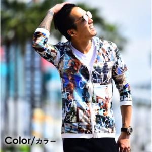 カラー(1)