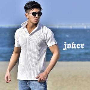 ポロシャツ メンズ 半袖 秋新作 ブランド おしゃれ 襟 立て イタリアンカラー シャツ ポロシャツ 薄手 白 黒 ホワイト ブラック マッチョ