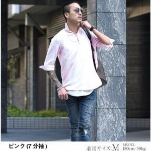 ミント(7分袖)