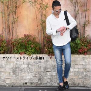 ホワイトボタニカル(長袖)