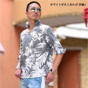 ホワイトボタニカル(7分袖)