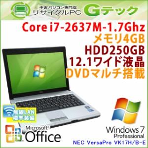 [MS Office 2013Home&Business]NEC VersaPro VK17H/B-E 第2世代Core i7-1.7Ghz メモリ4GB HDD250GB DVDマルチ 12.1型 無線LAN