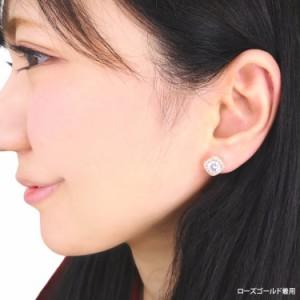 ピアス 金属アレルギー対応 大粒のキュービックジルコニアが輝く ルクサージュステンレスピアス 両耳用 サージカルステンレス