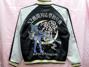 エヴァンゲリオン×錦 コラボ スーパーエヴァンゲリオン総刺繍スカジャン EVA × NISHIKI 598455