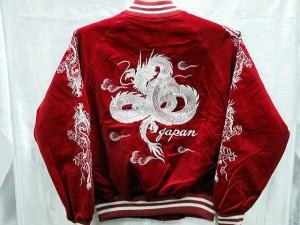 スカジャン 日本製本格刺繍のスカジャン2L 白龍 別珍