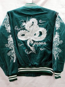 スカジャン 白龍 別珍 日本製本格刺繍のスカジャン