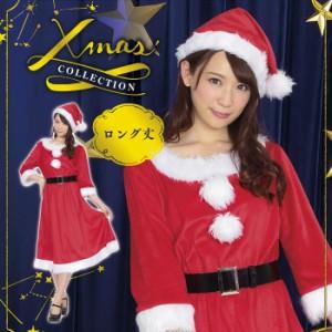 1730a78289652 送料無料 大きいサイズ ポンポン ロング サンタ 長袖 コスプレ サンタコス 衣装 コスチューム レッド クリスマス 仮装 サンタ