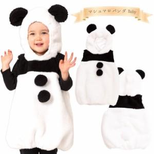 ベビー マシュマロ パンダ ベビー チャイナ クマ くま 耳 熊 もこもこ あったか ロンパース ロンパス 赤ちゃん 着ぐるみ 着ぐるみ きぐる