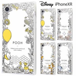 9b341138cf 送料無料 iPhoneXR ディズニー くまのプーさん 耐衝撃 ガラス スクエア ケース ハードケース スマホケース