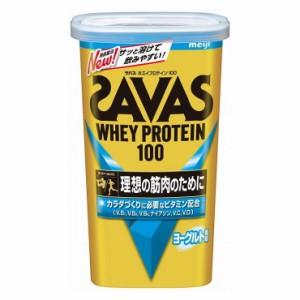 明治 ザバス ホエイプロテイン100 ヨーグルト風味 14食分 プロテイン タンパク質 筋肉 筋トレ 成長 スポーツ 運動