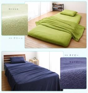綿100%タオル素材が気持ちイイ!コットンパイルカバーリングシリーズ【Fluffig】フルフィーグ 枕カバー2枚セット