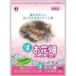 ペットライン お花畑 ペーパーサンド 7L 【ペット用品】