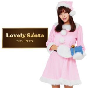 a93442a4194ad サンタ コスプレ ピンク レディース  クリスマスコスプレ Peach×Peach ラブリーサンタクロース ピンク ワンピース   サンタ