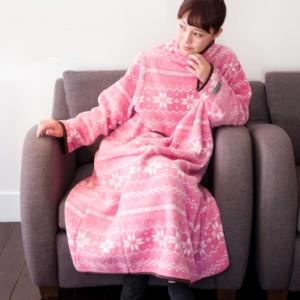 着る毛布 ヌックミィ 着るブランケット ブランケット 毛布 フリース ひざ掛け NuKME(ヌックミィ) ガウンケット ショートサイズ 着丈125cm