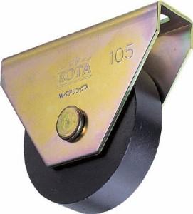 WBS0902 ロタ・ステン重量戸車 平型 工具 (ステンレス車) 90mm 重量戸車 ヨコヅナ
