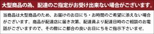 日本製 幅80cm 服吊り 高さ176cm 開き戸 洋服だんす 洋服箪笥 洋服タンス 洋たんす 衣類収納 引き出し付き 国産 木目調 ナチュラル