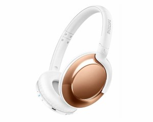 423fea7ea8 ヘッドホン Bluetooth対応 PHILIPS フィリップス Flite SHB4805RG [ローズゴールド] 即納!
