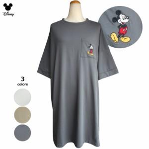 ミッキーマウス ビッグTシャツ ワンピース オーバーサイズ  Tシャツワンピ ディズニー ビッグサイズ 刺繍 ワンポイント disney 大人 レデ