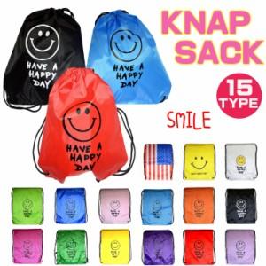 【2枚までメール便280円対応】ナップサック -01 スマイル ポーチ 買い物 バッグ エコバッグ 42×34cm  knapsack 15種類 おもしろ雑貨 生