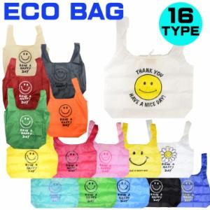 【メール便対応】エコバッグ -02 折りたたみ ショッピングバッグ 買い物バッグ HAVE A SMILEシリーズ 11種類 おもしろ雑貨 生活雑貨 34×