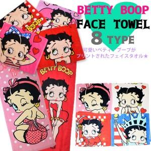 【メール便200円対応】ベティーちゃん フェイスタオル Betty Boop ベティブープ ベティブープ 4種類 タオル 生活雑貨 34×80cm キャラ┃