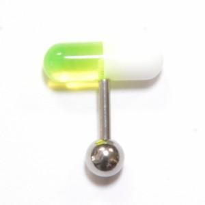 7.白&黄緑