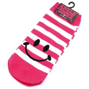 Border Smile Pink