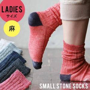 f4f46878333e25 ソックス 靴下 ポリエステル 麻・リネン 家庭洗濯 日本 S レッド ネイビー ブラック グレー ホワイト 配色