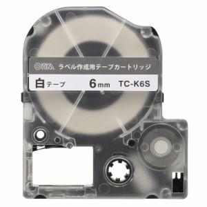 テプラPRO用 互換ラベル テープカートリッジ 6mm 白テープ 黒インク TC-K6S 01-3801