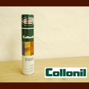 【コロニル/Collonil】ライニガースプレー/スムースレザー用カビ取りスプレー