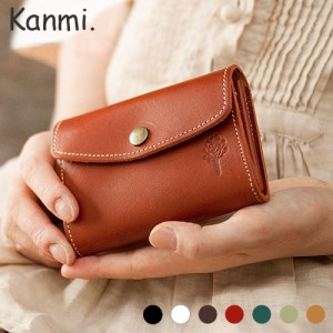 new concept e1012 89e0f カンミ 財布の通販 au Wowma!