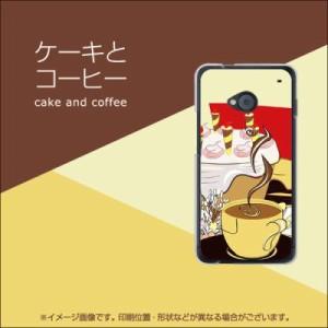 au HTC J One HTL22 ハードケース / カバー【623 ケーキとコーヒー 素材クリア】 UV印刷 (HTC J One/HTL22用)