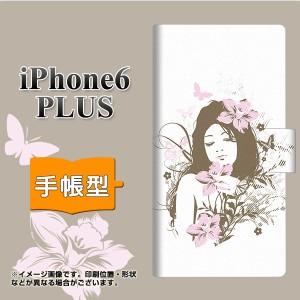 メール便送料無料iPhone6 Plus 手帳型スマホケース/レザー/ケース / カバー【EK918 優雅な女性】(アイフォン/IPHONE6PLUS/スマホケース/