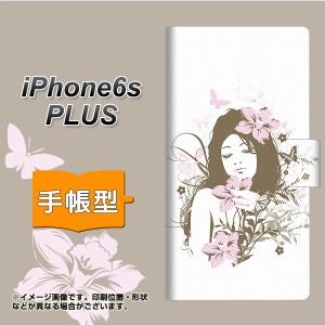 メール便送料無料 iPhone6s PLUS 手帳型スマホケース 【 EK918 優雅な女性 】横開き (アイフォン6s プラス/IPHONE6SPULS用/スマホケース/