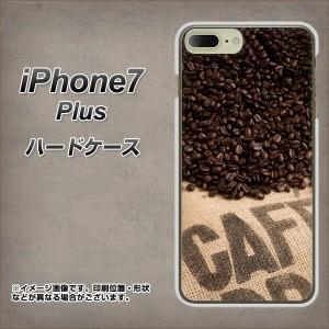 iPhone7 PLUS ハードケース / カバー【VA854 コーヒー豆 素材クリア】 UV印刷 (アイフォン7 プラス/IPHONE7PULS用)
