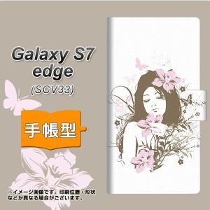 メール便送料無料 au Galaxy S7 edge SCV33 手帳型スマホケース 【 EK918 優雅な女性 】横開き (ギャラクシーS7 エッジ SCV33/SCV33用/ス