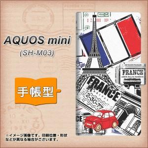 e3471a02bb メール便送料無料 楽天モバイル AQUOS mini SH-M03 手帳型スマホケース 【 599
